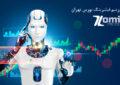 فیلترینگ مانیتور بورس ایران ( معرفی لیست سهام چهارشنبه, ۳۱ شهریور , ۱۴۰۰ )